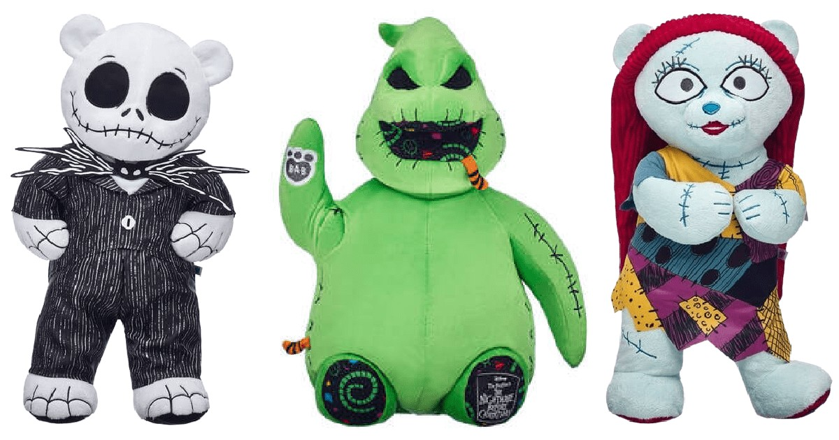 Online Exclusive Oogie Boogie from Build-A-Bear Workshop 2